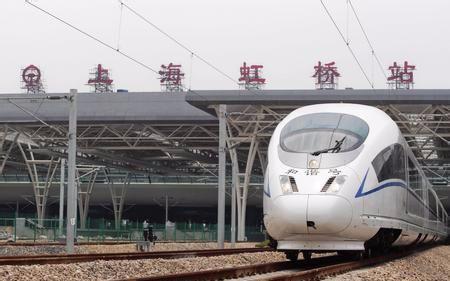 【特辑】G1915次 南京南--上海虹桥段-爱哔哩