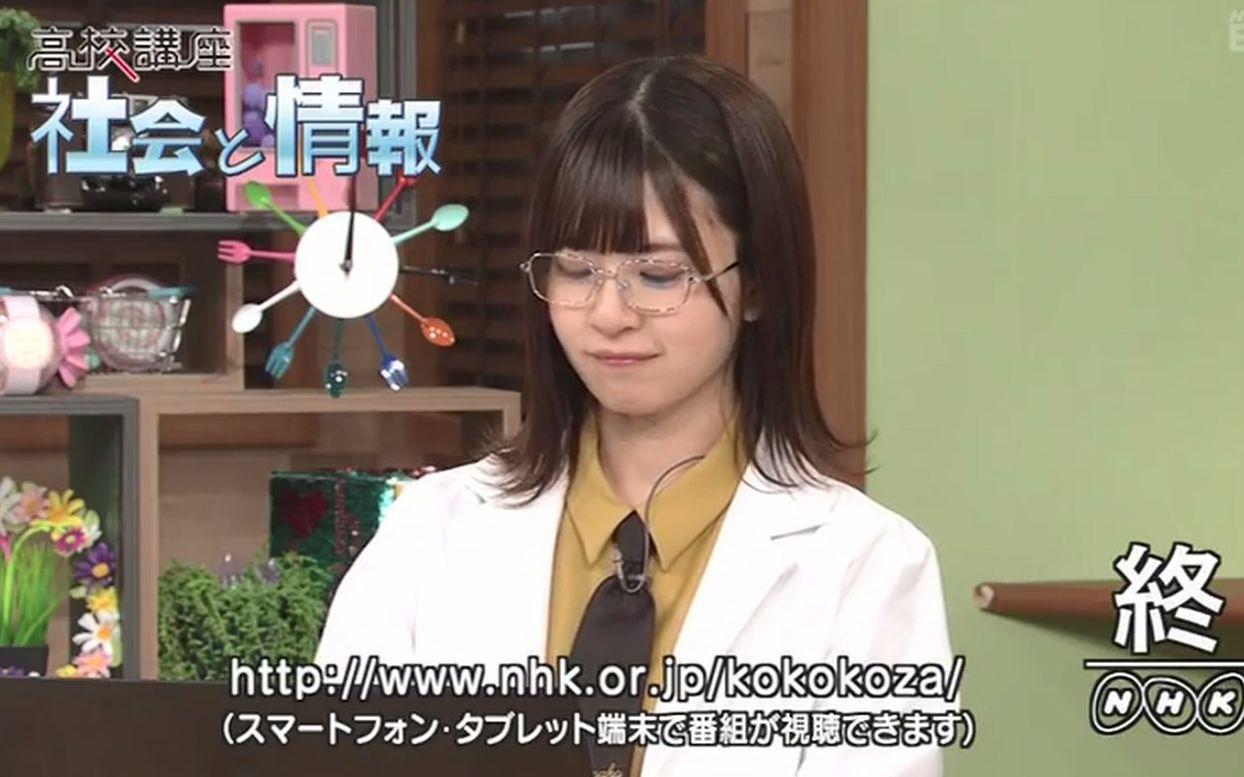 松田 好 花