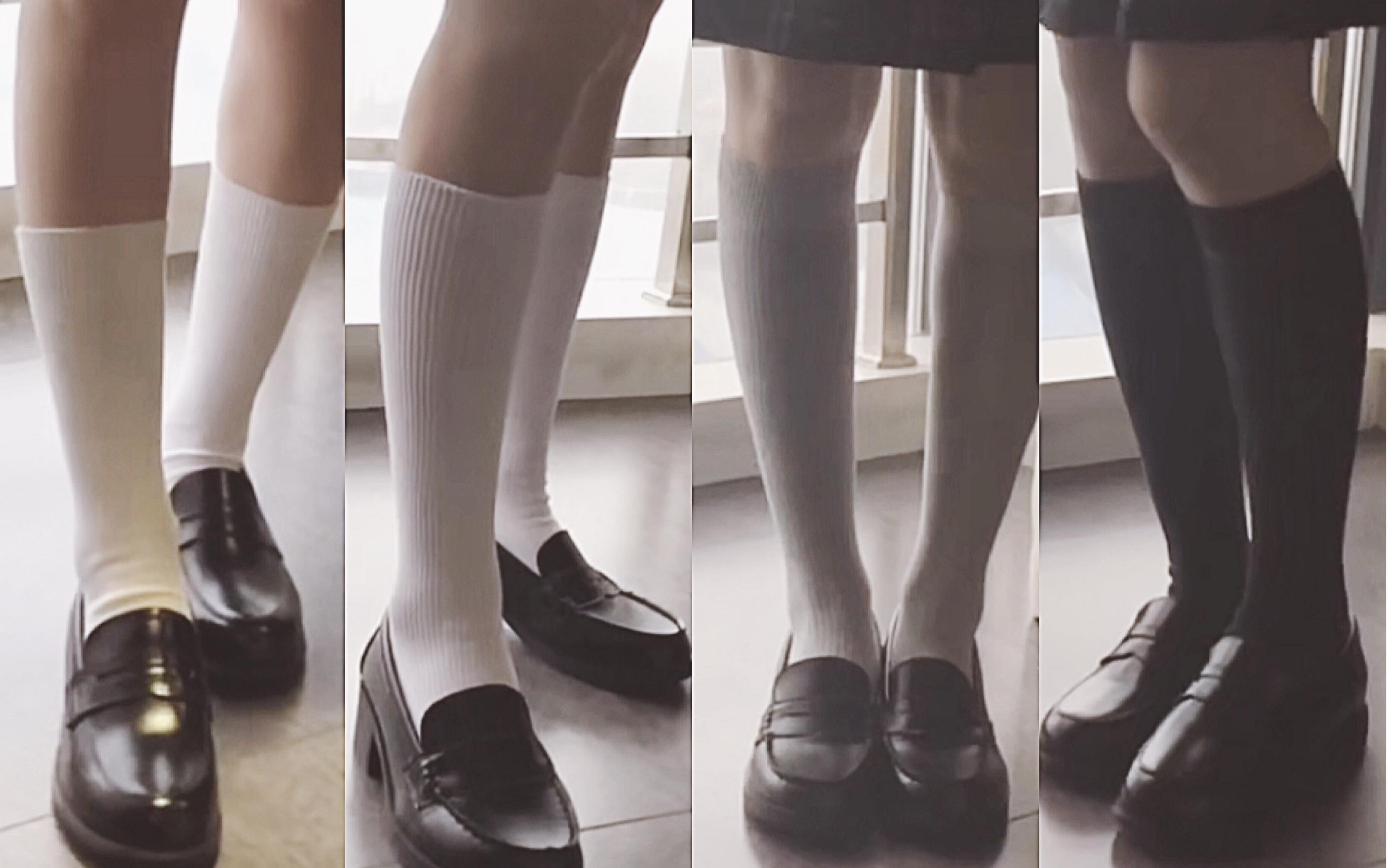 瘦小腿_【穿搭】jk制服鞋x7双不同长度袜子测评总有一款适合你_哔哩哔哩 ...