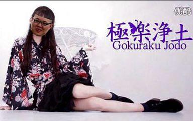 日本超碰免费视频公开_超碰嫖老师天啪免费观看视频在线