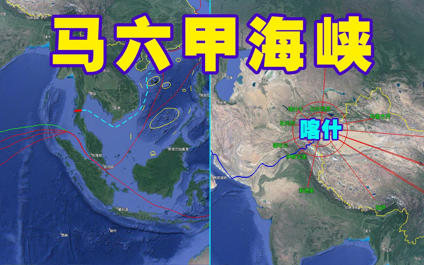 克拉地峡运河_中国如何破除马六甲海峡困境?战略家比我们想得更远!三条 ...