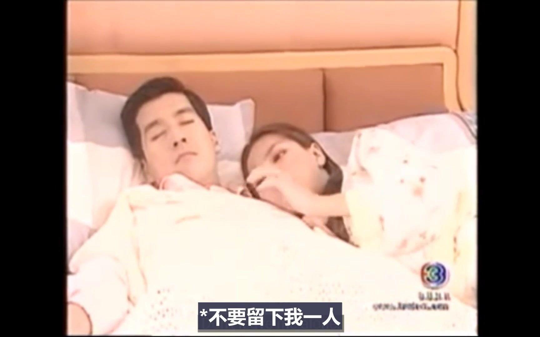 分期付款的丈夫 cut27 女主抱着男主睡觉