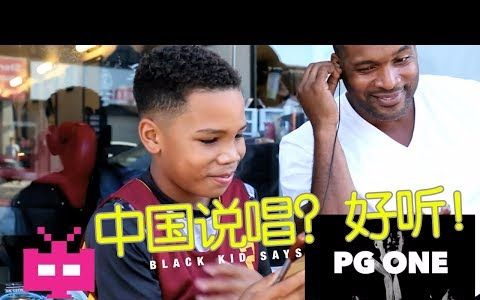 美国黑人街头_美国街头中文说唱反应 黑人小孩子喜欢中国说唱!! BLACK KID LOVES ...