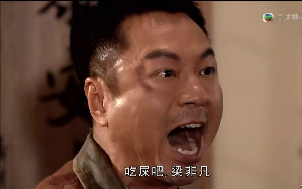 梁非凡_刘醒vs梁非凡