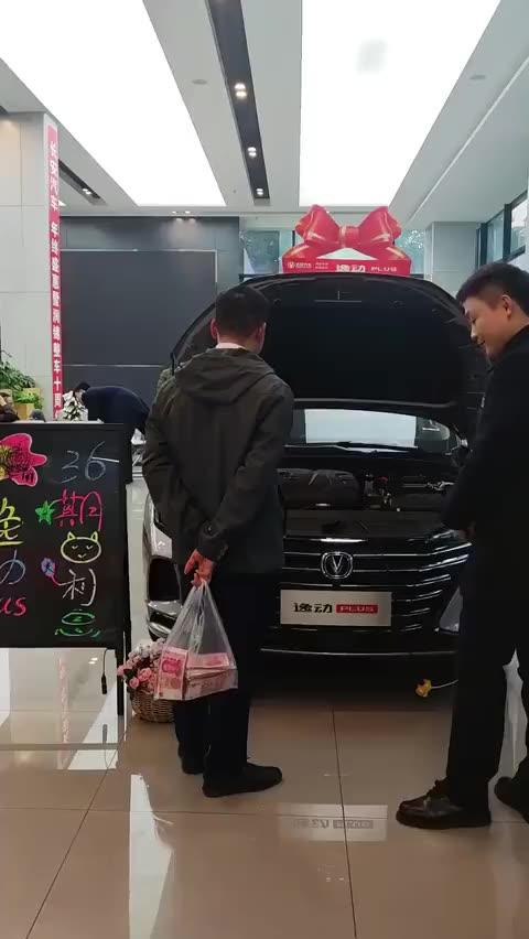 真有客户用塑料袋拎着现金来购车