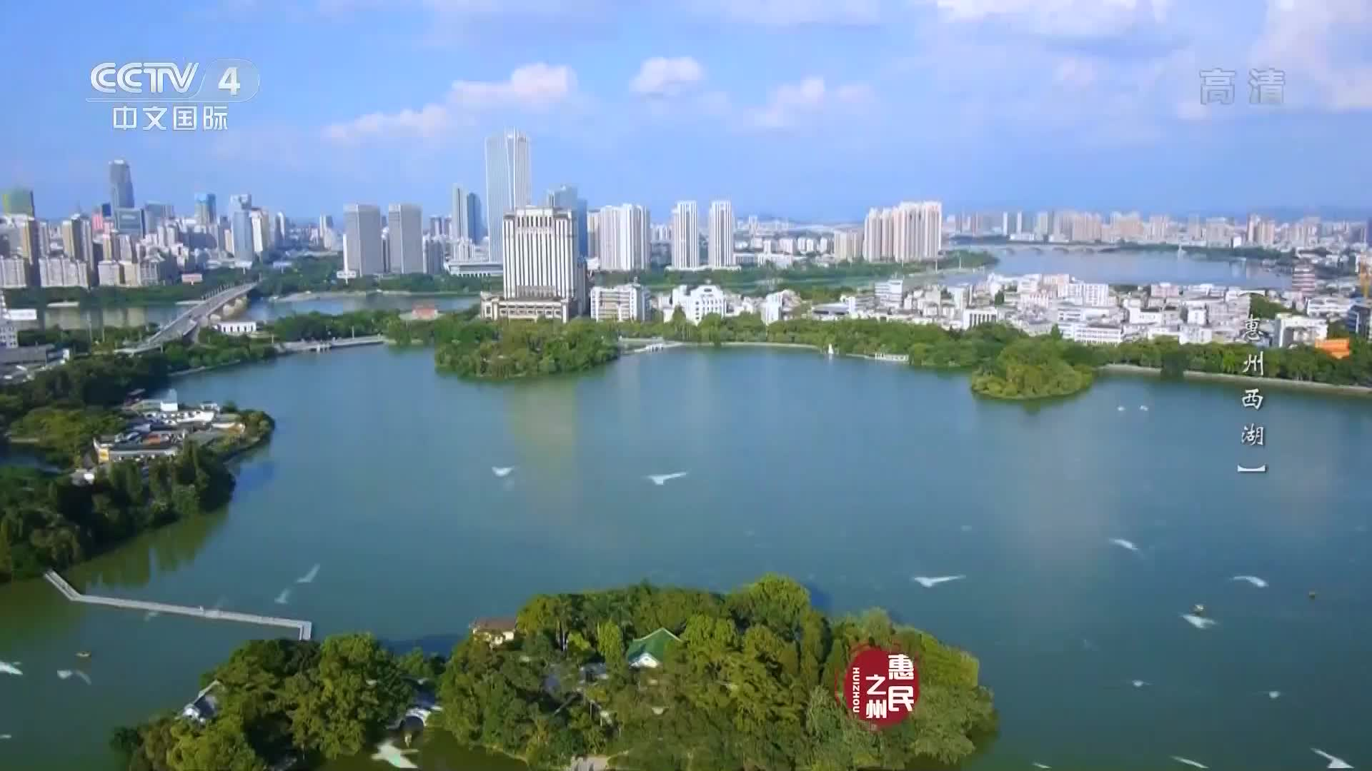 央视广告欣赏-惠州