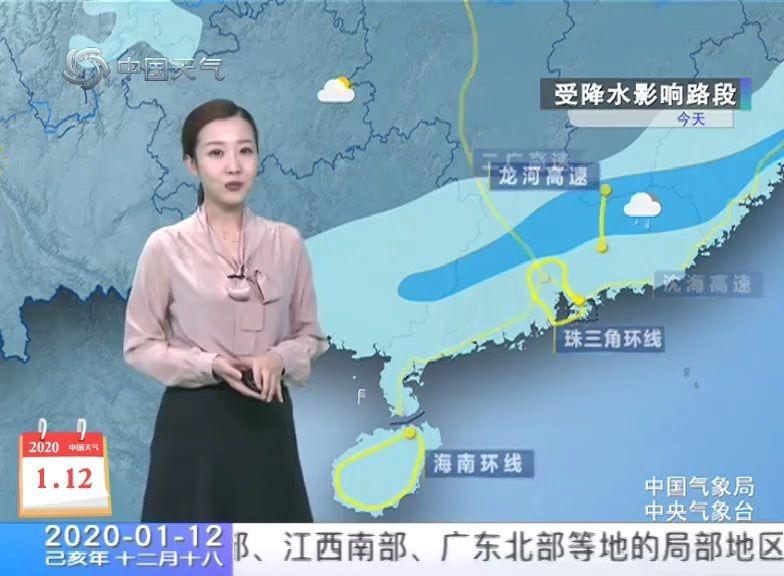 1月12日天气预报 北方大部天气晴朗利于春运 南方降水范围缩减