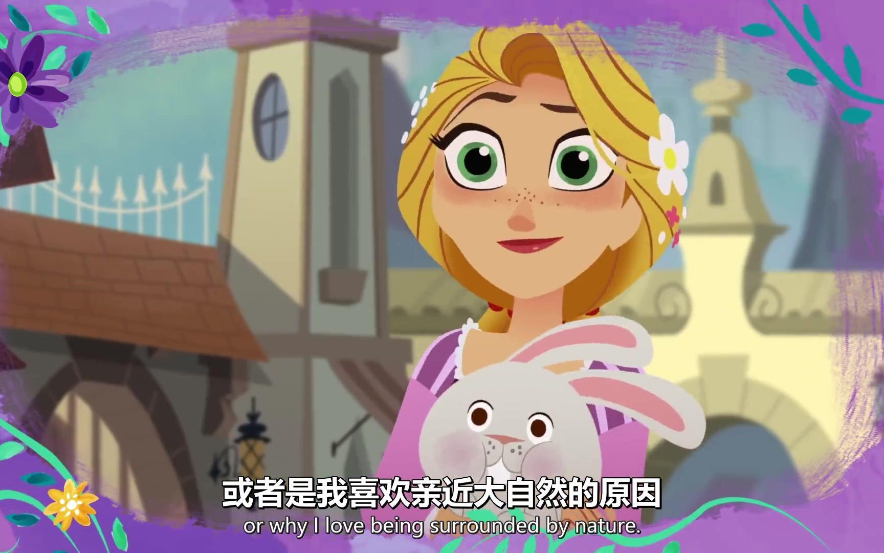 冰雪 奇 緣 2 中文 完整 版