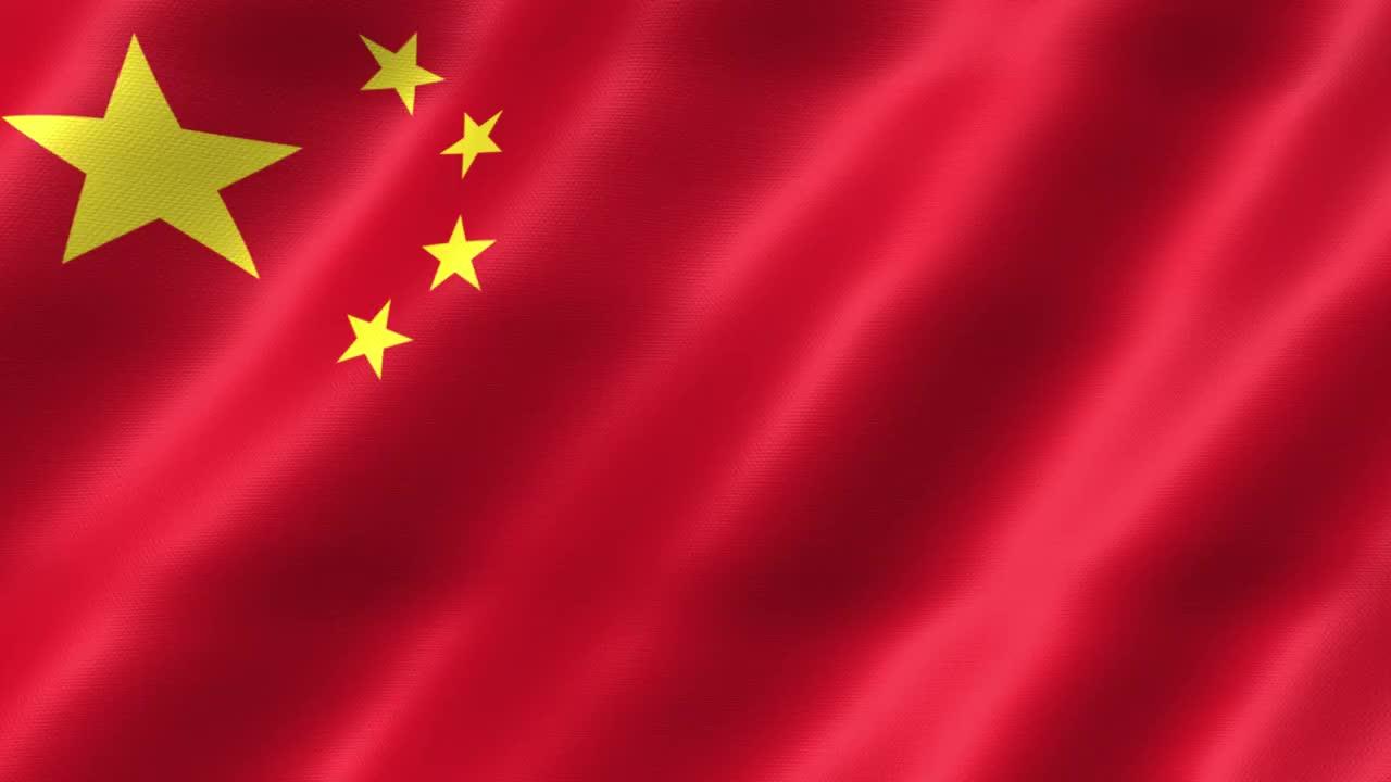 中国国旗_中国国旗五星红旗飘扬_哔哩哔哩 (゜-゜)つロ 干杯~-bilibili