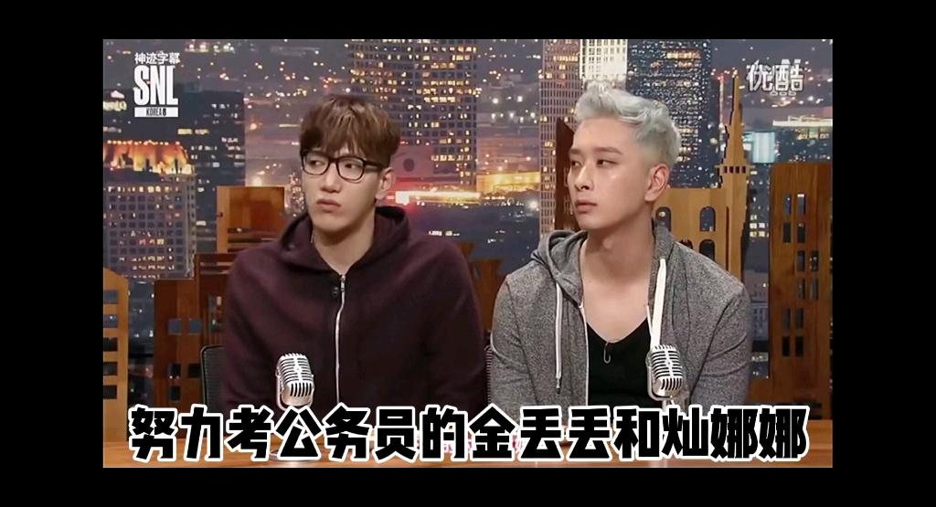 #2PM 最后一次kiss是三岁跟姑母亲亲的灿娜娜和初一被男道德老师亲的金丢丢,目前沉迷于考公务员!以上新闻纯属娱乐!JUN.K.黄灿盛
