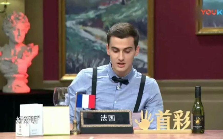 世界奢侈品牌用法语怎么说?法国小哥哥阮奕信展现地道法语!