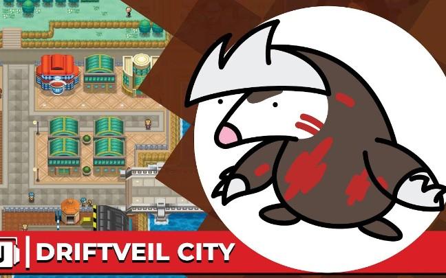 "Pokemon Black White Driftveil City Cover By Noteblock œ""哩哔哩 Á¤ãƒå¹²æ¯ Bilibili Search free driftveil city ringtones on zedge and personalize your phone to suit you. pokemon black white driftveil city cover by noteblock 哔哩哔哩 つロ干杯 bilibili"