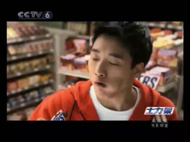 央视广告欣赏-(2010)士力架