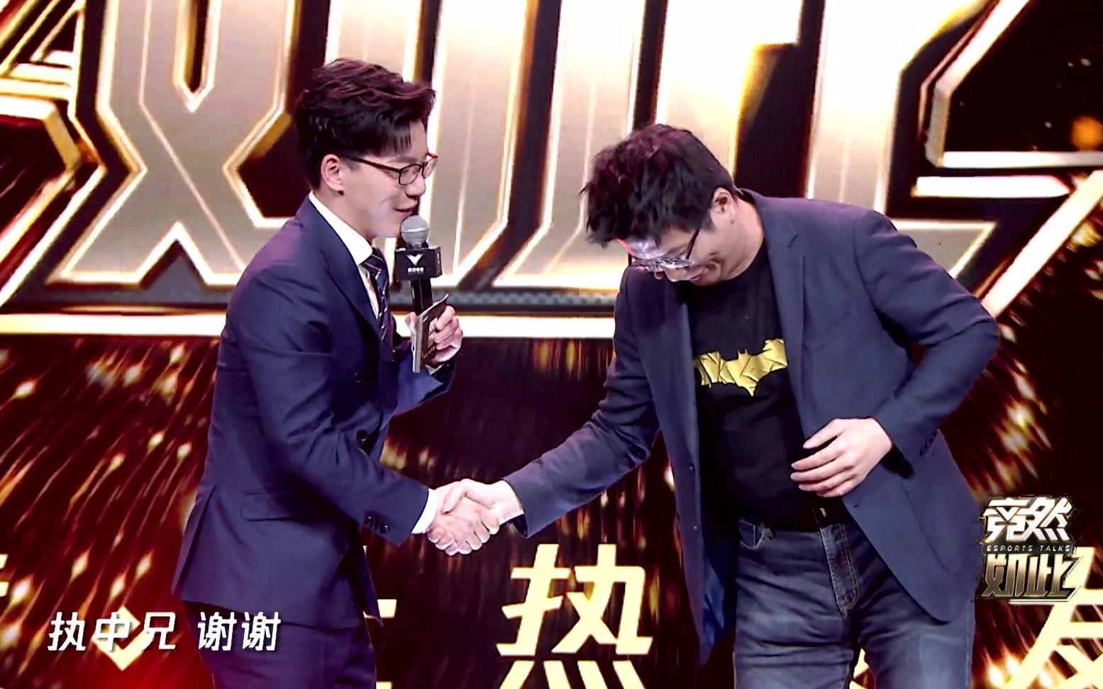 陈铭+黄执中,画面不要太好!!电竞综艺《竞然如此》
