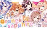 【NIJISANJI】Orange Sapphire【 にじさんじ / Twinkle 】