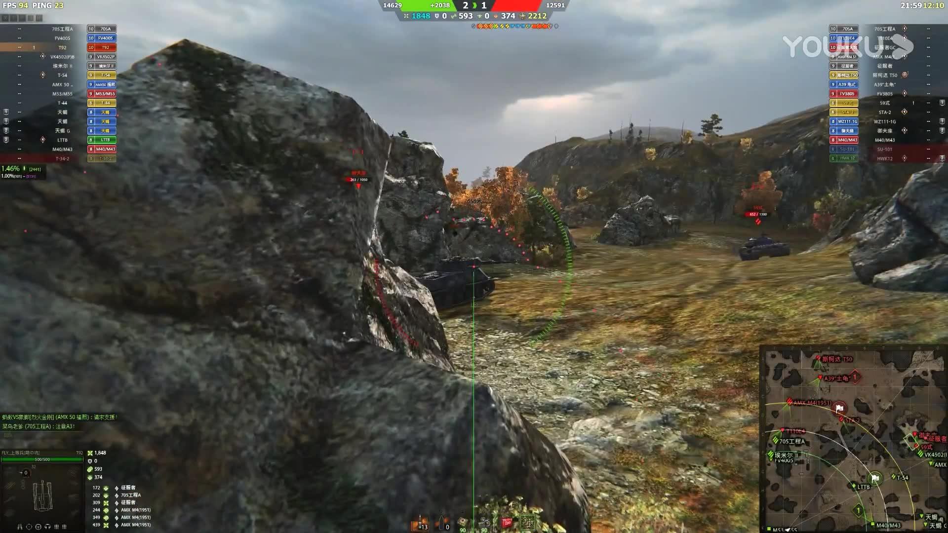 搬运 坦克世界尿座炮神火炮漫谈 火炮现在高伤怎么打