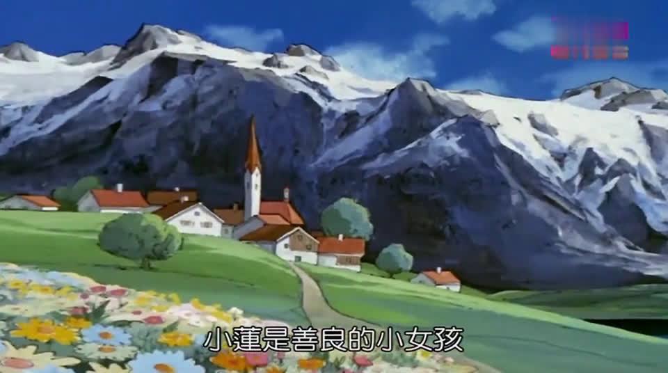 【256P/TV】阿尔卑斯山的少女 1974(台配国语)(35)