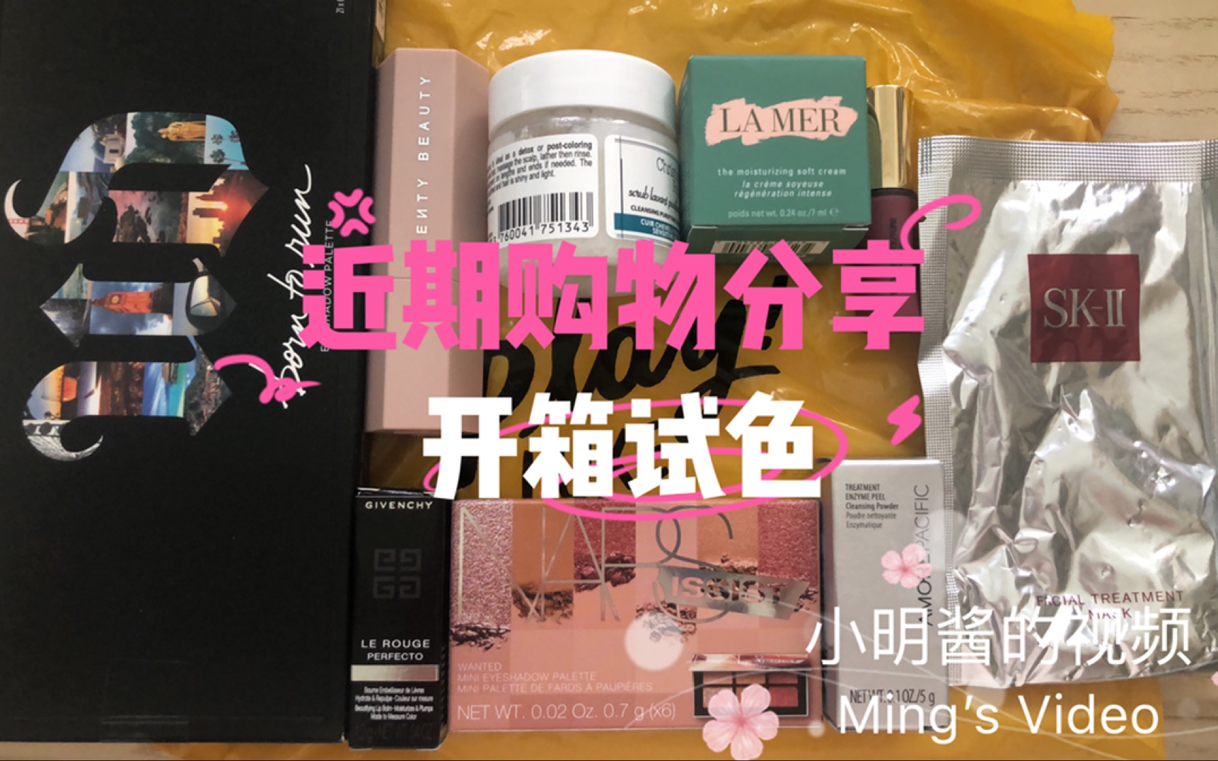 近期购物开箱试色分享-丝芙兰游艇luxe play, born to run, nars mini wanted, Fenty Beauty修容