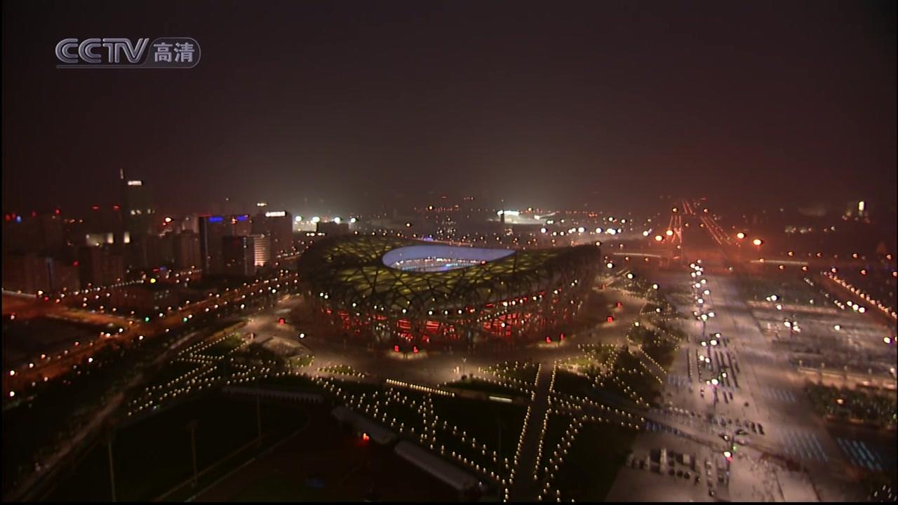 奥运会纪录片_【1080P】北京奥运会开幕式 (无解说和运动员入场)_人文历史_纪录 ...
