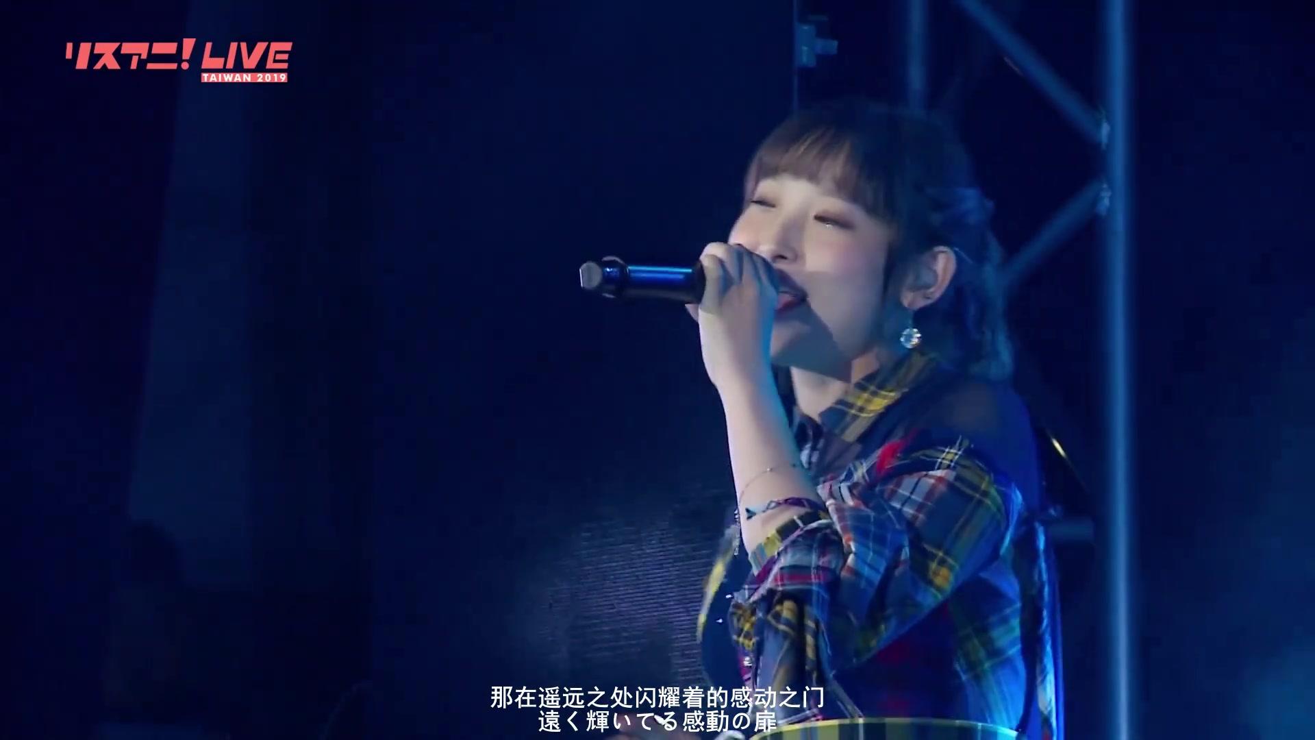 中字 南条爱乃部分 Lis Ani Live台湾2019 Jolfamily 电影 52movs Com