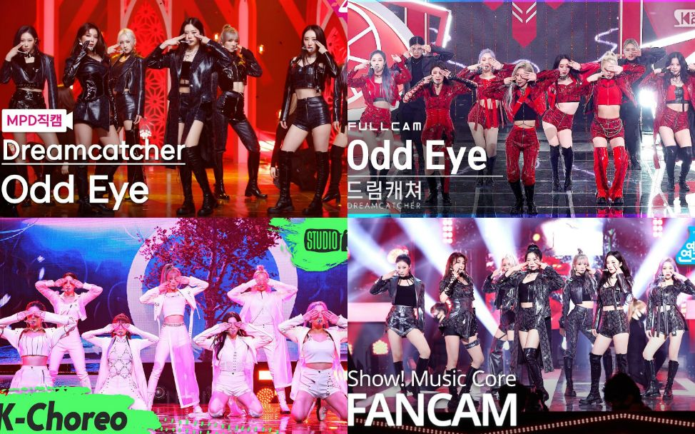 【Official直拍合集】Dreamcatcher -《Odd Eye》