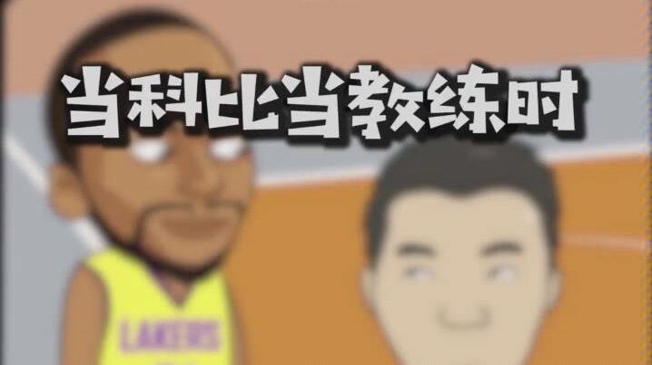 爆笑篮球动漫10