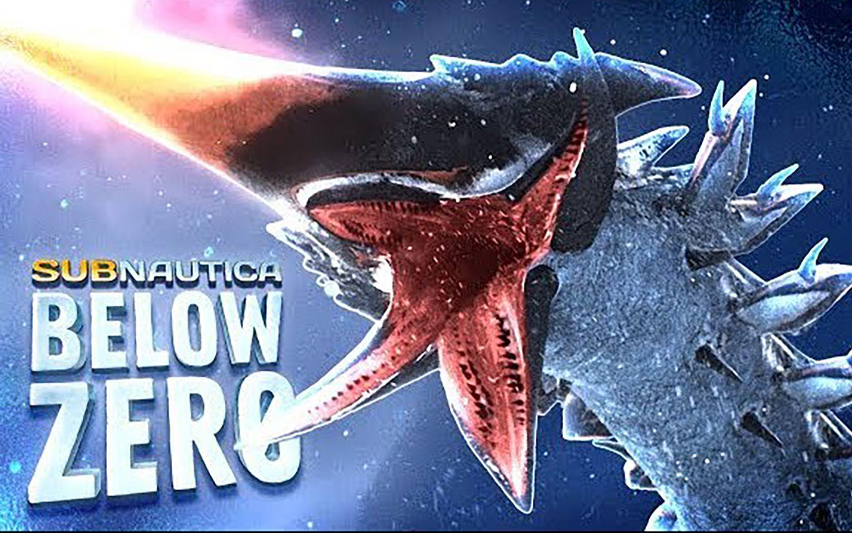 【矿蛙】深海迷航零度之下丨12 冰虫与先驱者躯体