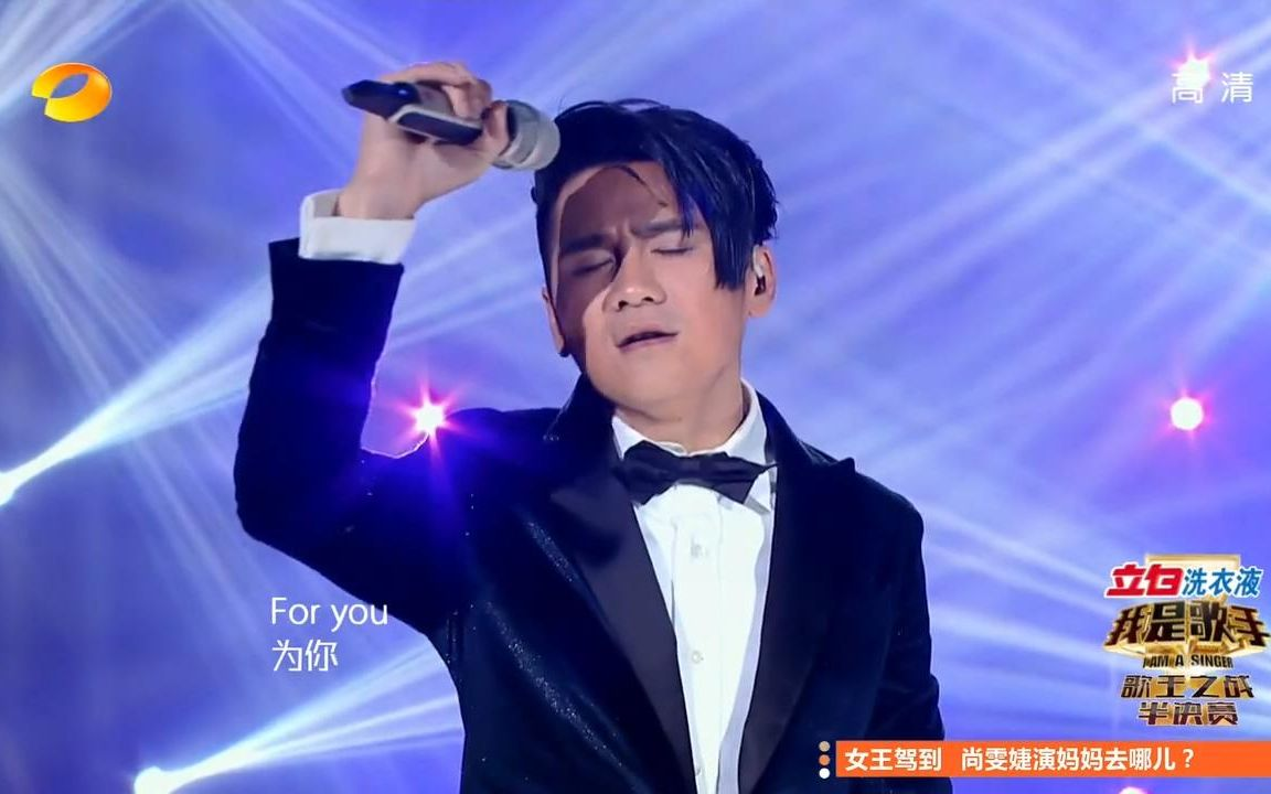我是歌手第二期歌单_【盘点】我是歌手第二季诸神之战第九期_哔哩哔哩 (゜-゜)つロ ...