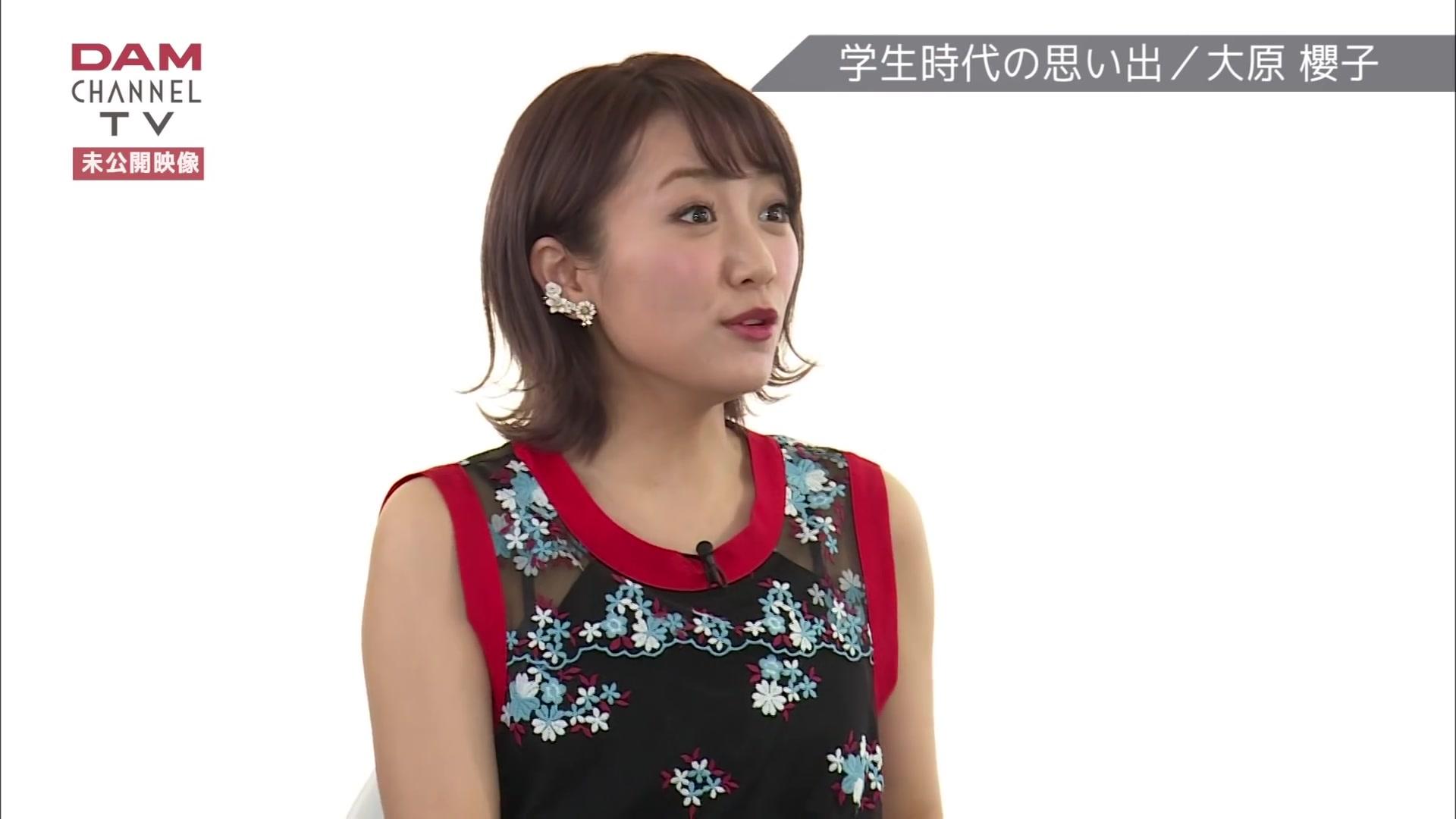 大原櫻子 170311 Dam Channel Tv 未公開映像 元akb48 高橋みなみ 哔