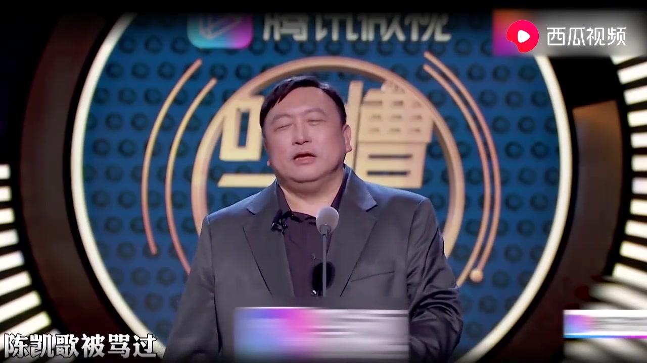 直言:郭德纲演的不行只有沈腾比较好!王晶评