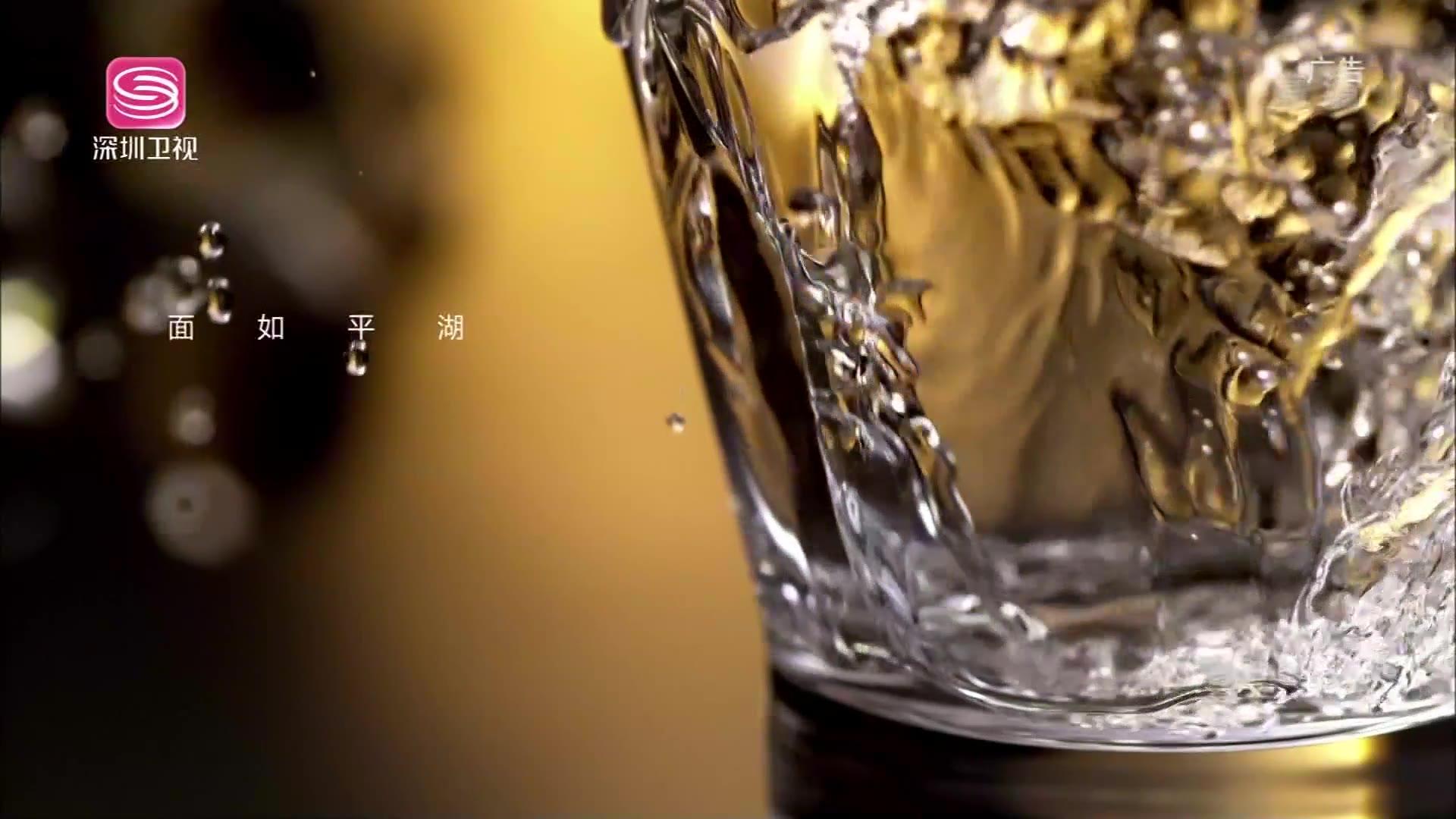 央视广告欣赏-百年泸州老窖窖龄酒