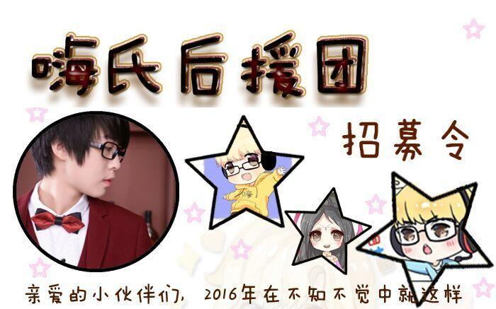 WWW_AV56_COM_com  直播地址:www.huya.com/haishi  微博:http://weibo.