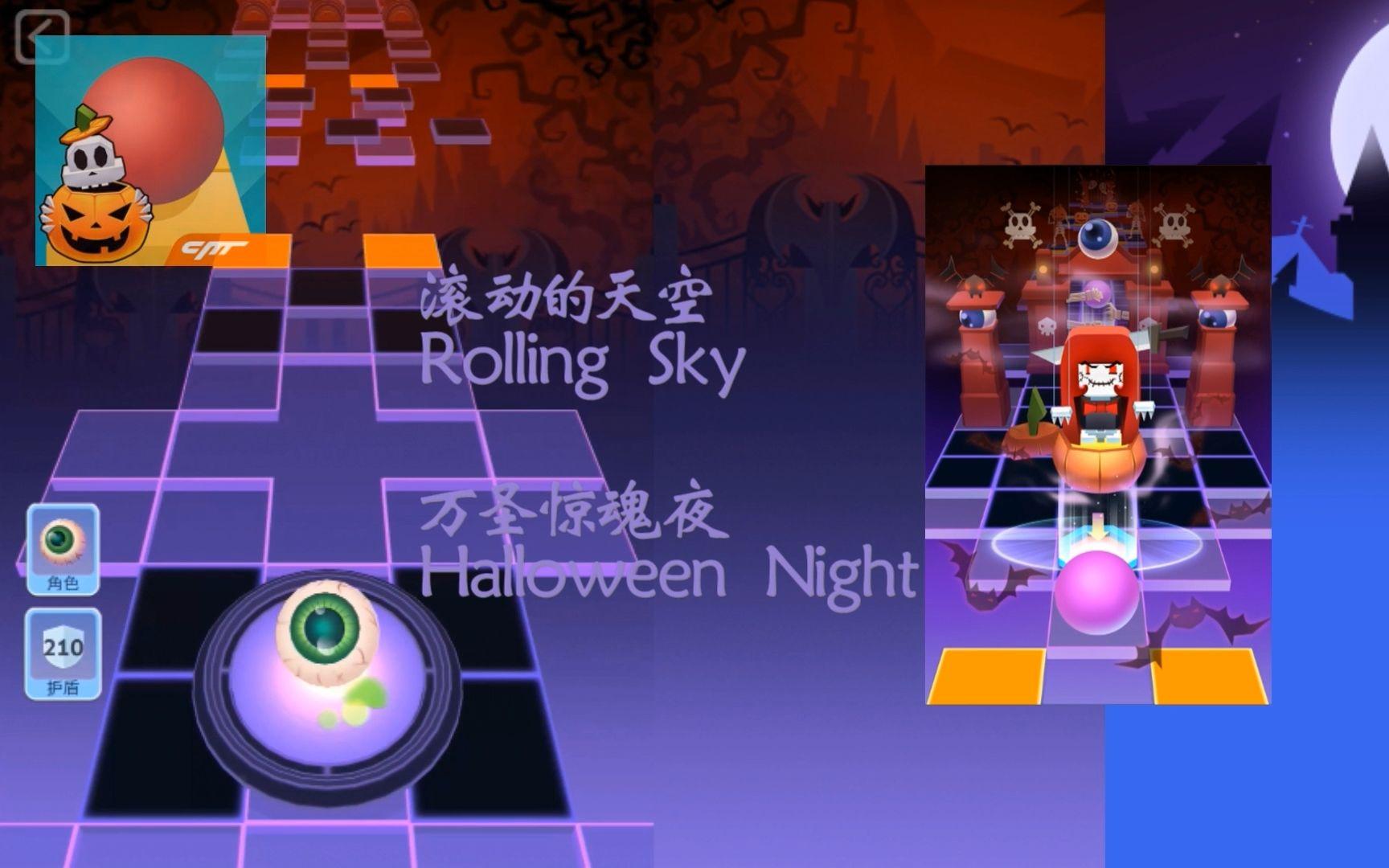Rolling Sky Halloween Night.滚动的天空 Rolling Sky 万圣惊魂夜 Halloween Night 哔哩哔哩 つロ 干杯 Bilibili