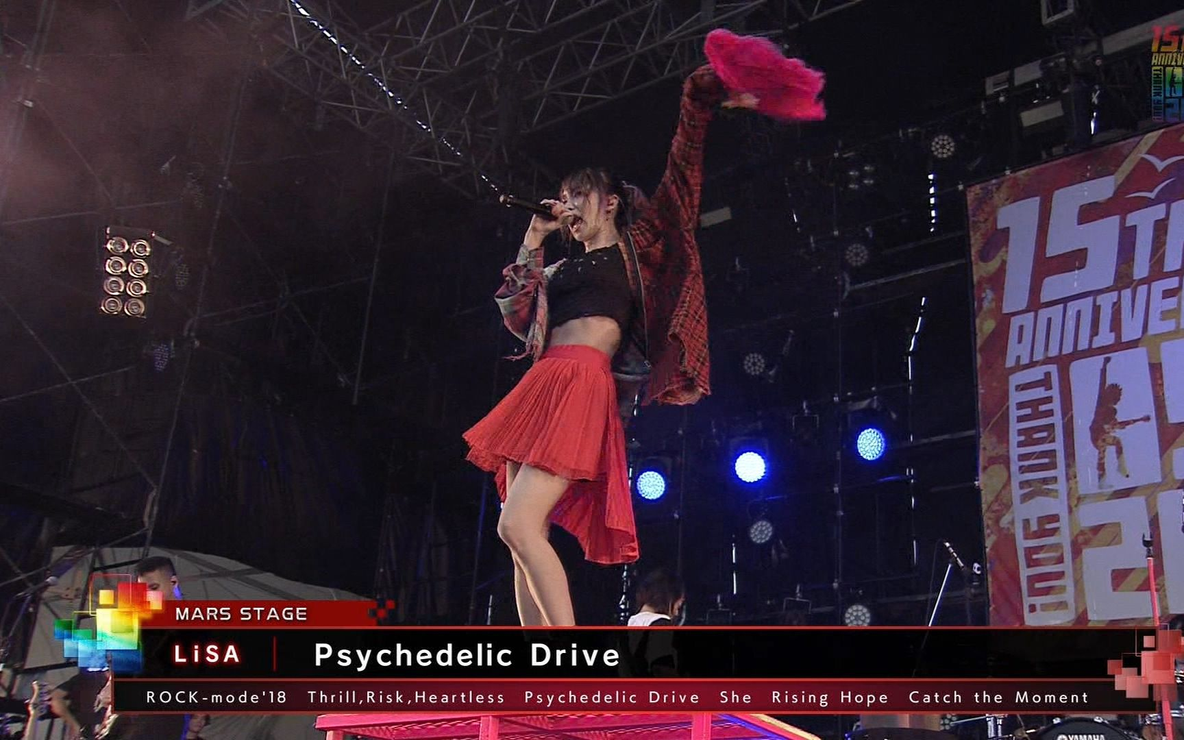 Lisa Psychedelic Drive Rock Mode 18 18 09 08 Treasure05x 2018 哔哩哔哩 つロ干杯 Bilibili