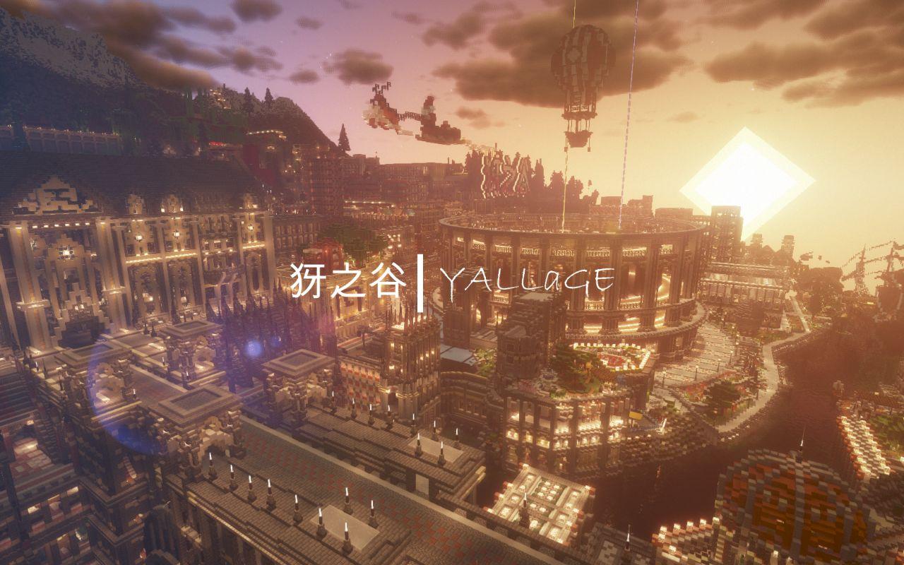 百人肝爆365天!!!打造出国内最精细的Minecraft城市