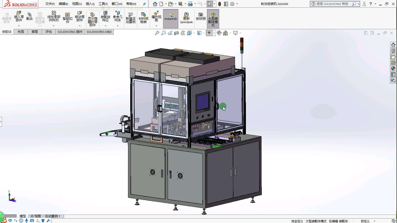 solidworks安装教程_SolidWorks教程,SolidWorks全套非标自动化设计视频教程_哔哩哔哩 (゜ ...