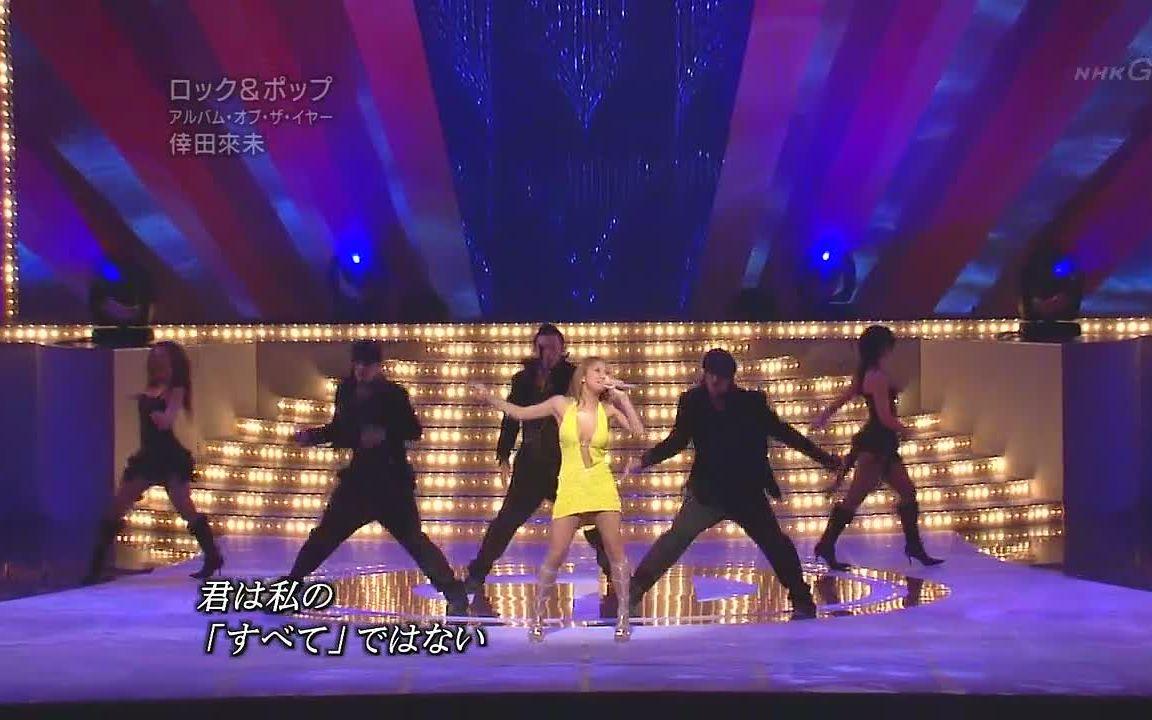 金唱片大赏_倖田來未 - Butterfly (第20回日本金唱片大賞 2006.03.22)_哔哩哔哩 (゜ ...