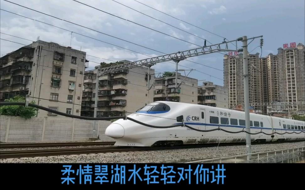 昆局昆明动车段CRH2A-4026执行D3926/7次列车(北海->昆明南)通过!(1)