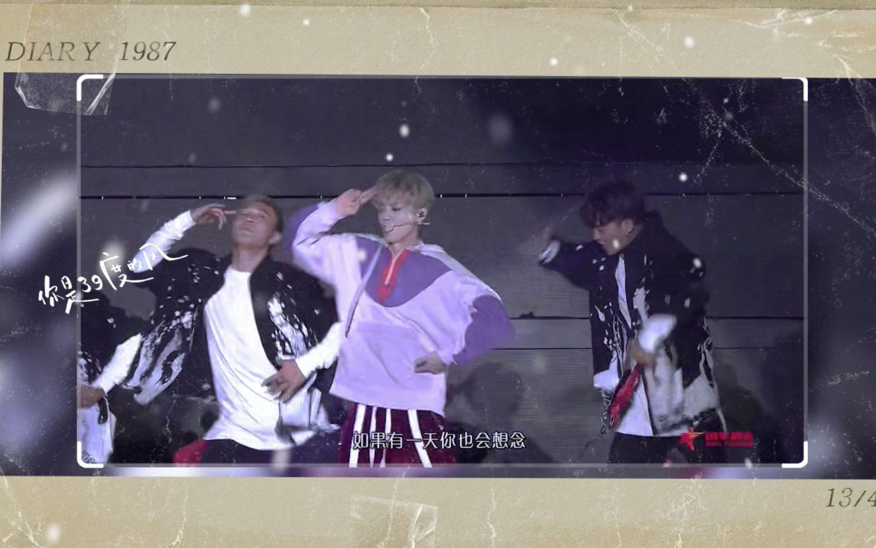 鹿晗巡回演唱会深圳站《冒险时间》09