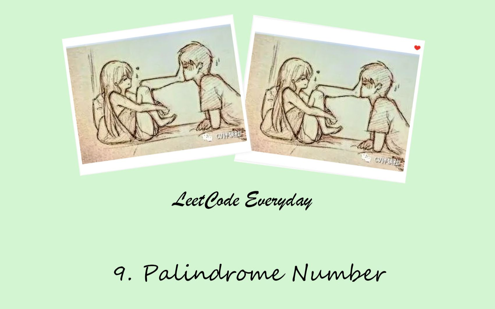 Python日更Leetcode:9. Palindrome Number
