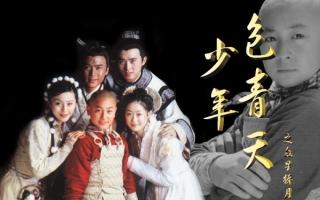 【DVDrip】【古装/推理】少年包青天II-粤语版 40集全【2001】