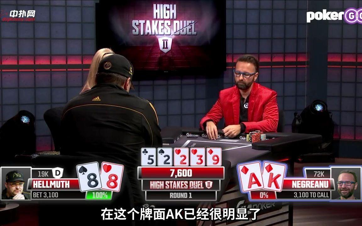【德州扑克】丹牛这手AK被打懵,两张延时卡用完居然还是支付了他