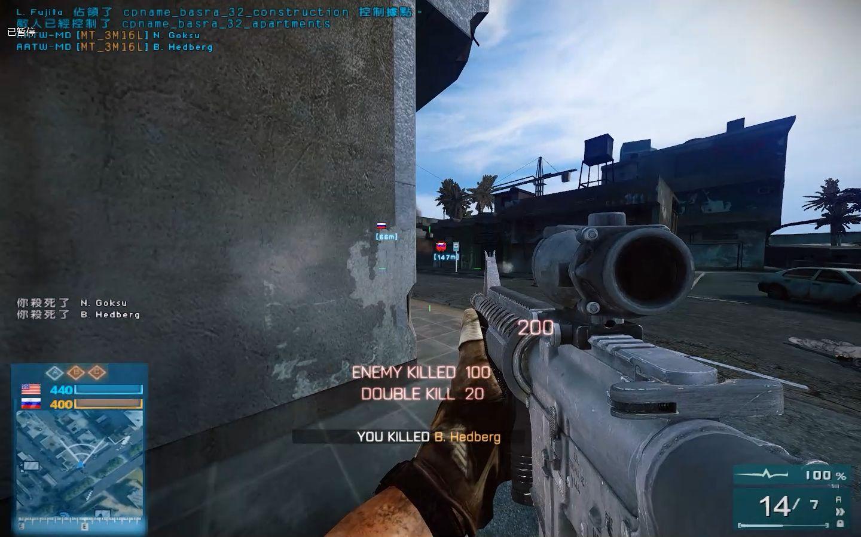 战地2单机模组_战地2TH1重制版模组试玩 全面的战地3枪械_哔哩哔哩 (゜-゜)つロ ...