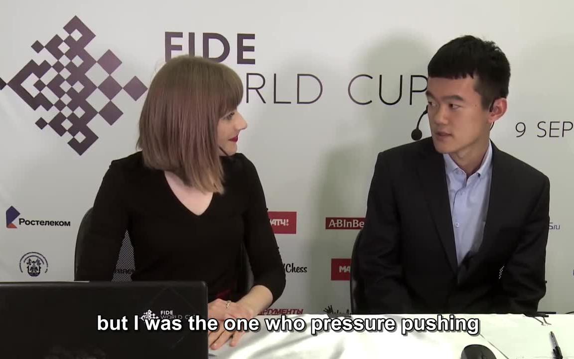 2019年国际象棋世界杯丁立人进半决赛后的采访