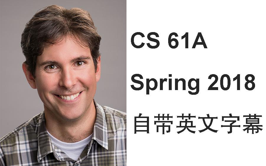 【函数式编程 / 算法 / Python】CS61A Spring 2018(自带英文字幕)_哔哩哔哩 (゜-゜)つロ 干杯~-bilibili