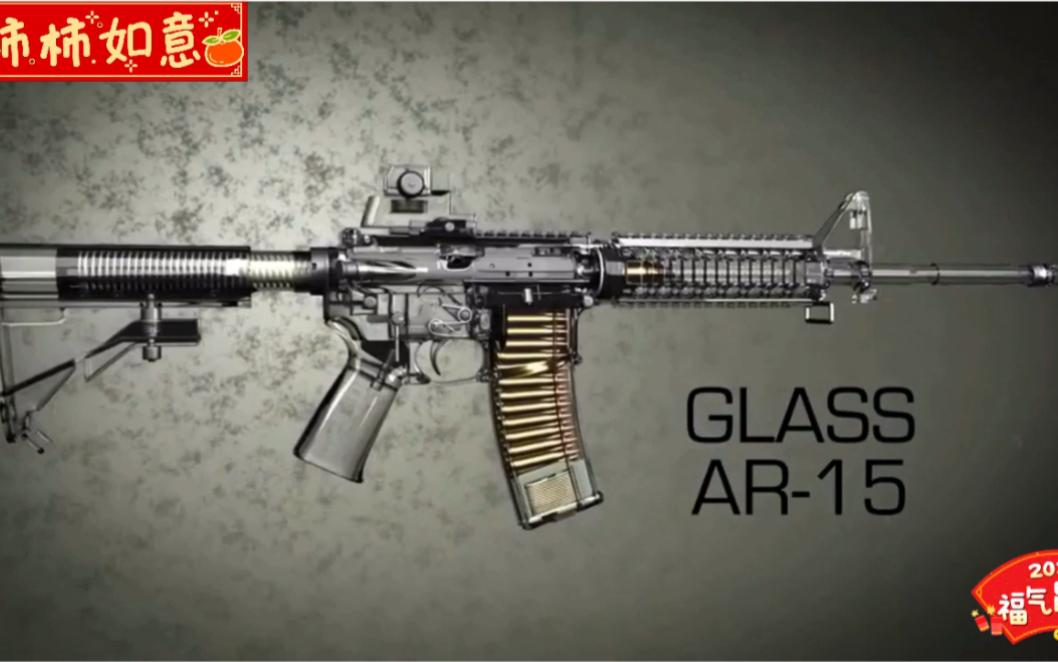 ak47原理图动画_3D解析AR-15,如何运作,_哔哩哔哩 (゜-゜)つロ 干杯~-bilibili