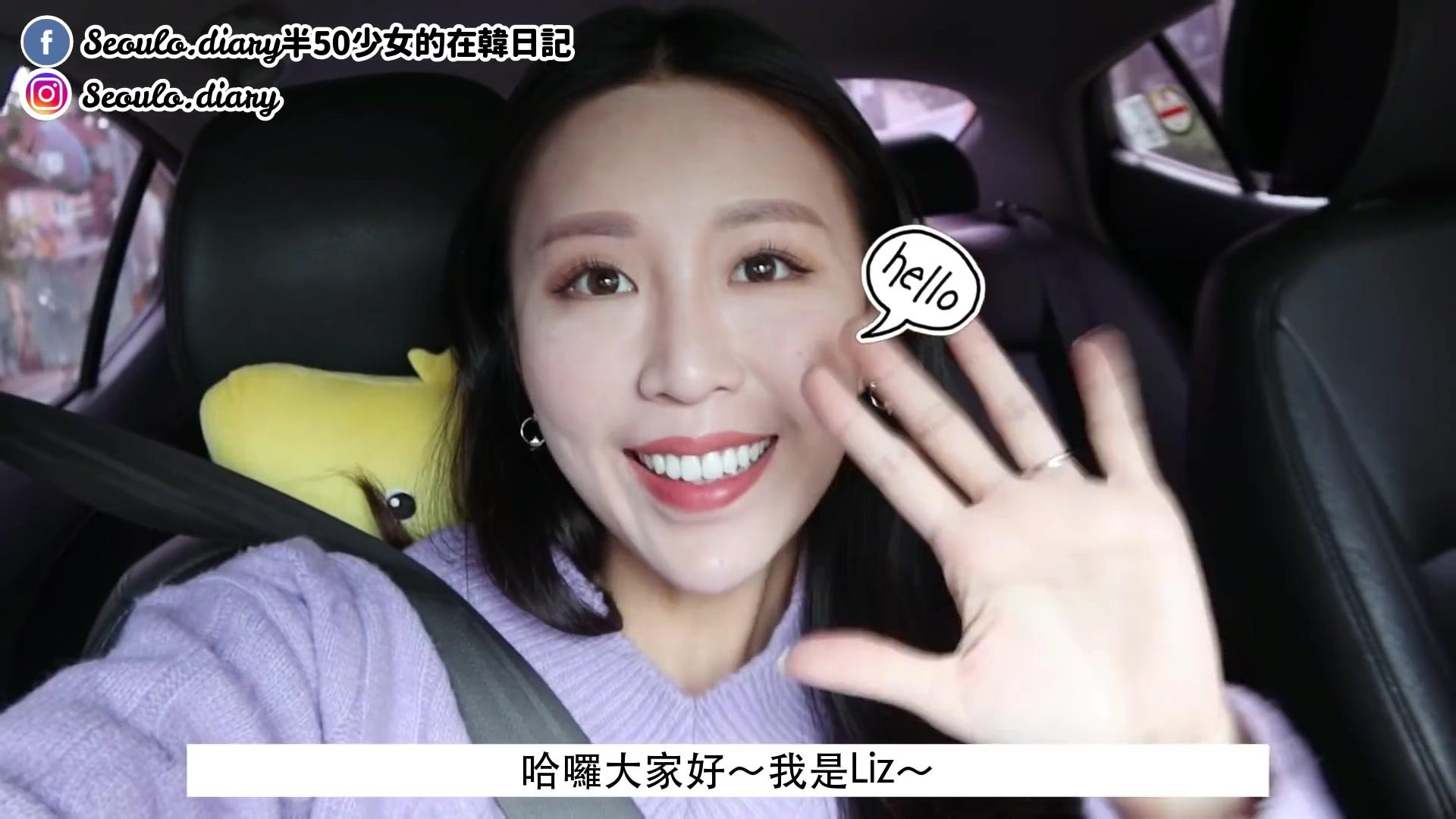 【Lizzy Daily】(韩国VLOG)一日贤妻之小巴西的幸福甜头日+ [韩国VLOG] 小巴西家族来韩国啦!!巴西人最爱的韩食