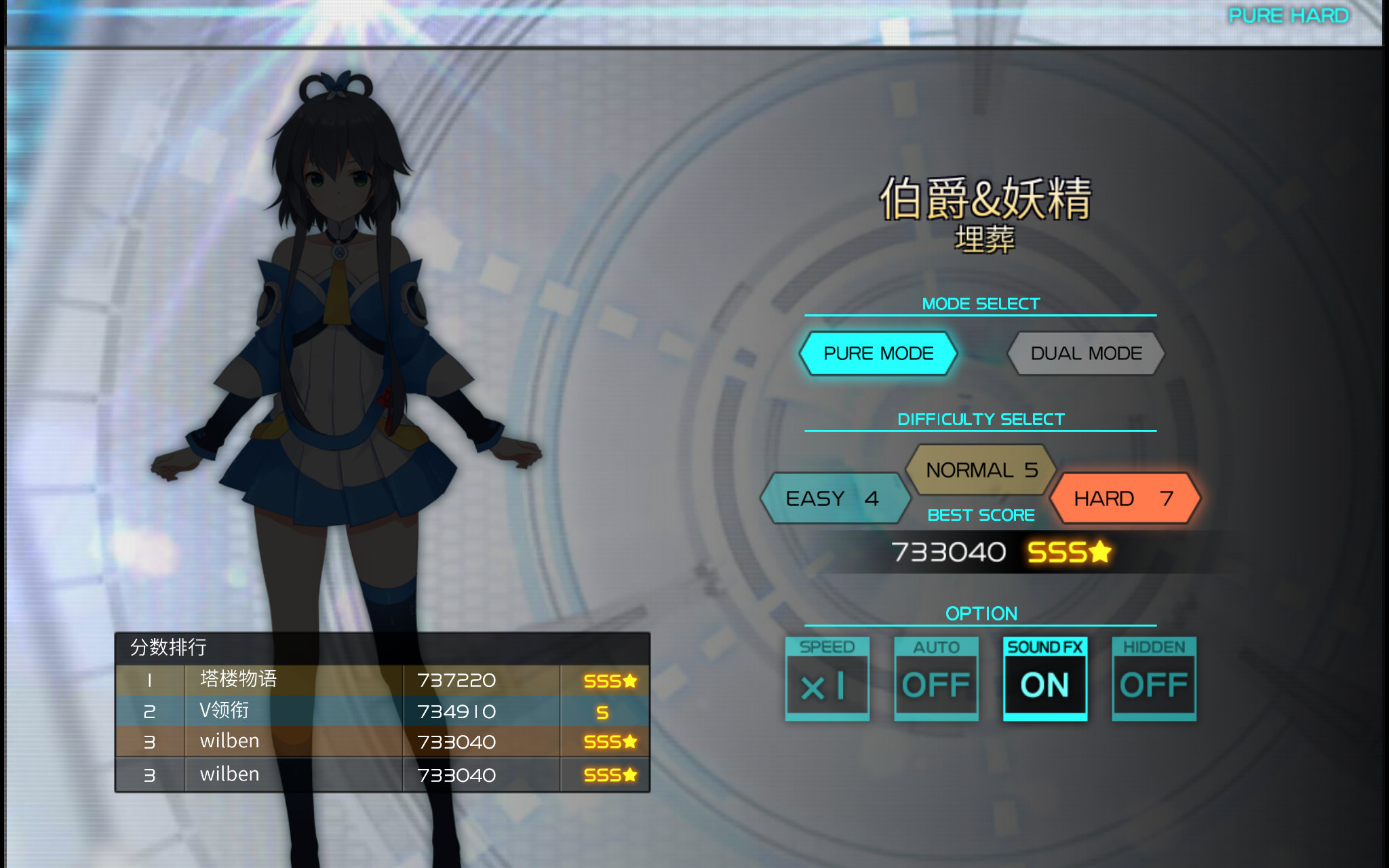 sss234om_[zion载音]单手伯爵&妖精pure hard sss
