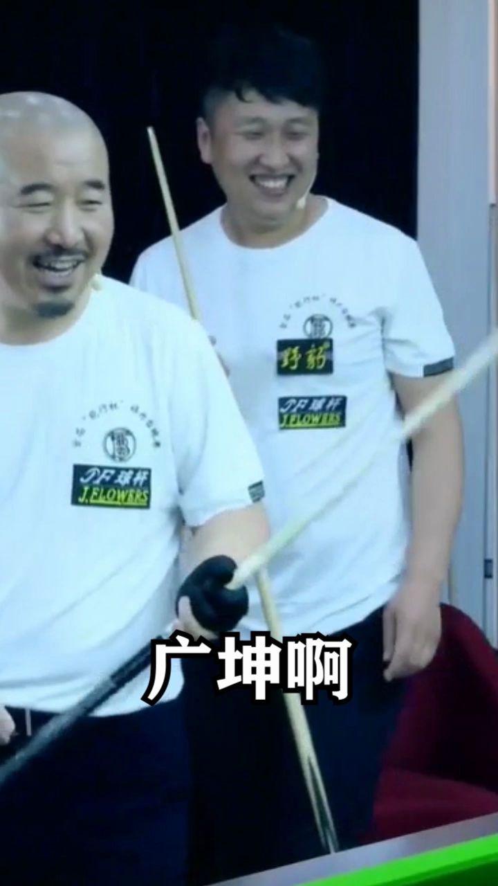 """象牙山第一届""""能行杯""""爆笑落幕!看刘能如何"""