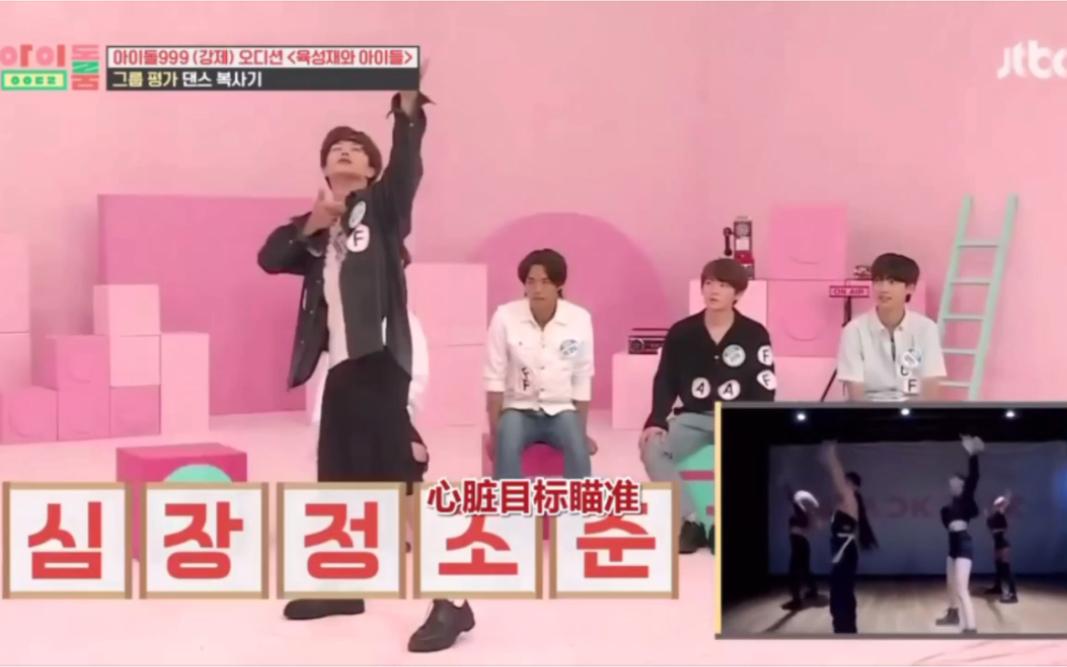 idol room_视频在线观看-爱奇艺搜索